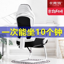 Carfort computer chair e-sports Chair home bow seat student desk chair comfortable long sitting can lie office chair