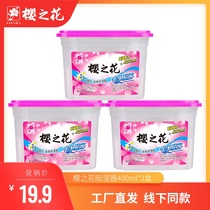 Sakura Flower Moisture AbsorbEur Dehumidifier Household Wardrobe Cabinet Drying Agent Anti-Mold Moisture 400ml x 3 Box Combination Pack