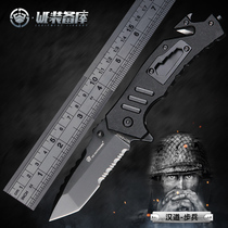 (WE equipment library) Han road folding knife Outdoor Knife saber Tactical Military Special Warfare knife self-defense