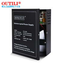 OU Taili brand 12V3A 5A access control backup power UPS battery transformer fire cattle controller