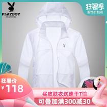 Playboy sunscreen men summer breathable light sunscreen outdoor sunscreen jacket youth large size skin clothing