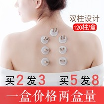 Ai pâte Ai acupuncture pâte authentique Shenzhen qianhai Ai bougie coller phare Tongren Hall gynecological ménage 60 grains