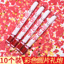 Wedding wedding supplies salute fireworks spray flower tube wedding ribbon flower tube fireworks fireworks fireworks fireworks