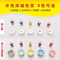 Xin Lotte water-based paint color latex paint color water-based paint paint color cement red yellow blue green black
