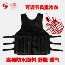 Weight-carrying vest running sandbag armor fitness training equipment invisible fitness accentuate clothes sandbag empty leather kg.