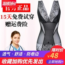 Shannon beauty plan sculpting shirt authentic abdomen vest thin waist body no trace of thin tights split No Trace
