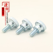 Galvanized hand screw GB834 step Bolt high head knurled double screw large adjustment M3M4M5M6M8M10