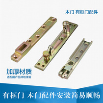There are box glass door accessories wooden door accessories ground spring has box accessories ground spring wooden door accessories