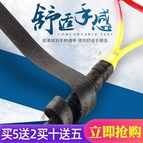 Tai Chi soft racket handle strap suction belt wrapped anti-slip suction sweat new style racket winding tape tape