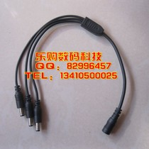 Monitoring-camera dedicated a three one drag three DC line Environmental Protection Wire 5 5*2 1