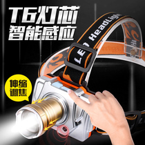 Fire LED induction headlamp bright long shot ultra-bright 3000 rechargeable night fishing lamp head wearing jacket lamp