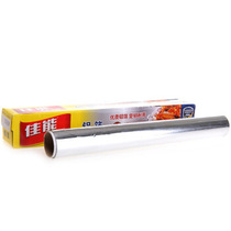 () Tin aluminum foil tough and durable barbecue paper (8m x 30) F8