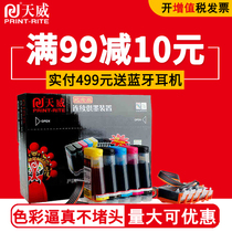New compatible with Canon ix6580 cartridge with permanent CHIP ip4880 4890 supply system