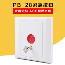 PB-28 Emergency Button Alarm Key Reset Manual Alarm Button Bank with 86 boxes of fire switch