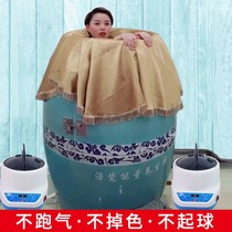 Weng cylinder cover cloth ceramic health urn cloth sets of Santa Fe live porcelain energy cylinder Wai cloth fumigation Weng cloth anion foot urn
