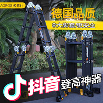 Multifunctional folding ladder aluminum alloy thickened human word ladder household ladder telescopic ladder lifting straight ladder staircase engineering ladder