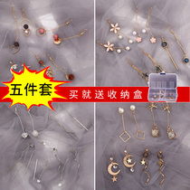 Earrings female temperament long section 2019 New Wave earrings high-quality French ear clip Korean Network red ear ear ear jewelry