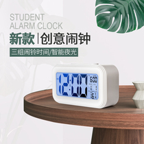 Simple and modern multi-functional electronic alarm clock mute bedside bedroom luminous creative students with smart small clocks