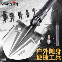 Shovel special forces workers shovel outdoor fishing China supplies multi-purpose military engineers shovel equipment folding trumpet