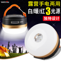 Tent lights camping lights rechargeable led super bright lights outdoor lights camping lights emergency lights Home mobile lights