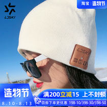 LDski 20-21 New Bluetooth Music Cap Mens and Womens Ski Line Cap Breathable Warm Equipment.