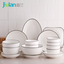 Jialan Nordic modern minimalist tableware set home dishes set 24 pieces 6 ceramic dishes couple combination