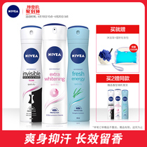 (Hou Ming Hao with the same paragraph) Nivea Men and women under the armpit sweat fragrance spray sweat cool Body Mist lasting light fragrance