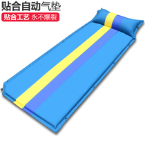 Automatic inflatable pad lengthened widening outdoor tent moisture-proof pad thickened nap sleeping pad outdoor camping inflatable bed