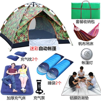 Camouflage tent outdoor automatic 3-4 people camping tent family 2 people double layer camping tent