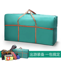 Outdoor tent set storage bag large bag capacity storage bag camping car equipment storage bag