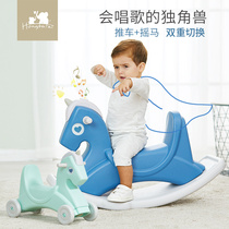 Childrens music rocking horse small wooden horse baby rocking horse multi-function large thickening dual-use baby rocking chair toys