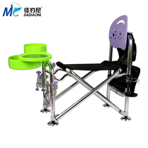 Jia fishing fishing chair special aluminum trumpet folding portable fishing chair ultra-light reclining mini chair