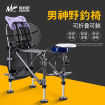 Good fishing Nigeria 2019 New Taiwan fishing chair folding multi-purpose hyano fishing chair portable fishing seat stool all terrain