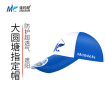 Good fishing big Round Pond outdoor sports summer sunscreen breathable mens fishing sunscreen winter windproof fishing hat