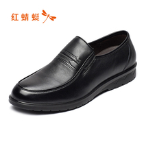 Red Dragonfly mens shoes spring and autumn new round head wear shoes mens breathable leather business casual shoes shoes authentic
