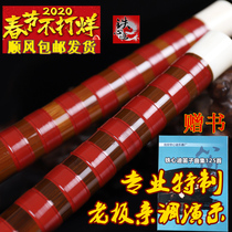 Iron Heart Di high-grade flute professional playing bitter bamboo flute senior instrument special teacher recommended flute acdefg tune