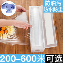 Kitchen food cling film cutter split box PE wrap large volume dedicated beauty salon household economy