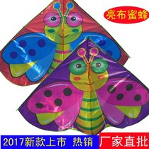 Weifang Kite Wholesale children cartoon Bee 2017 new new bright Bougein manufacturers