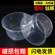 Disposable soup bowl wholesale without cover plastic round home thickened wedding banquet dinner bowl takeaway Bowl
