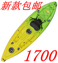 Kayak thickened hard boat rubber boat accessories waterslide boat paddle spot diving canoe rowing fishing boat