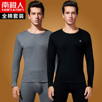 Antarctic mens cotton qiuyi qiuku thin section youth cotton sweater round neck winter thermal underwear mens suits