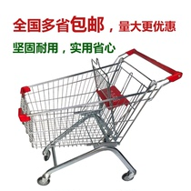 Supermarket shopping cart shopping cart trolley children cart shopping cart home property net red cart small supermarket