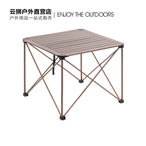 NH outdoor folding table ultra-light aluminum barbecue picnic table camping self-drive tour portable car table and chair square.