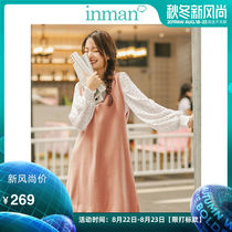 Yin Man 2019 autumn new literary fungus wave point dress suit two-piece v-neck sweater in the long section