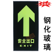 Tempered Glass safety exit Nightlight Sticker Arrow Direction luminous safety exit sign Nightlight Brand