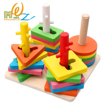 Geometric shapes paired building blocks childrens intelligence cognitive kindergarten fine motor training four column puzzle toys