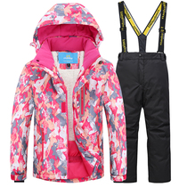 New childrens ski suit suit men and women thickened warm snowsuit pants outdoor waterproof jackets