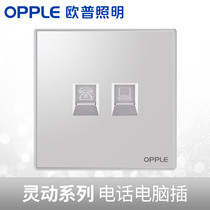 Op lighting switch socket computer phone panel network telephone socket network telephone line telephone socket silver G