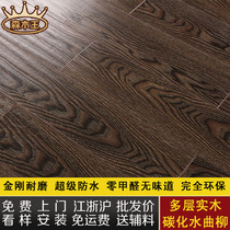 Moriki King multi-layer parquet floor to warm special floor factory direct resistance to geothermal E0 special clearance