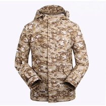 Desert Digital American G8 windbreaker with velvet thickened Cotton Army fan ecwcs charge clothes windproof Tactical Cotton windbreaker
